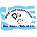 KOURTSHAAR CLUB